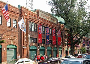 Tom Yawkey - Fenway Park main entrance on Yawkey Way.