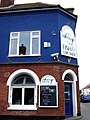 Fish and Chip Shop, Aldeburgh - geograph.org.uk - 959862.jpg