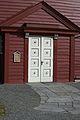 Fjærland kirke 2012 - 4.jpg