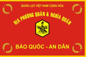 South Vietnamese Regional Force - Image: Flag of ARVN RFPF