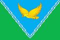 Flag of Apsheronsky rayon (Krasnodar krai).png