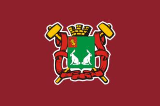 Kovrov - Image: Flag of Kovrov (Vladimir oblast)