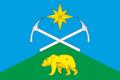 Flag of Kropotkinskoe (Irkutsk oblast).png