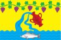 Flag of Kurchanskoe (Krasnodar krai).png