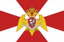 флаг российской федерации что означают цвета