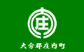 Flag of Shonai Oita.png