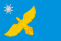 Flag of Sorsk (Khakassia).png
