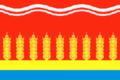 Flag of Svetlogorskoe (Chelyabinsk oblast).png