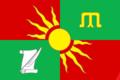 Flag of Zainsk rayon (Tatarstan).png