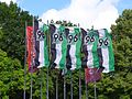 Flags at Hannover 96 Stadium.jpg