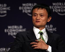 File:Flickr - World Economic Forum - Jack Ma Yun - Annual Meeting of the New Champions Tianjin 2008 (1).jpg
