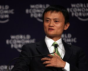 Jack Ma - Jack Ma, Annual Meeting of the New Champions Tianjin..