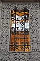 Flickr - fusion-of-horizons - stavropoleos (133).jpg