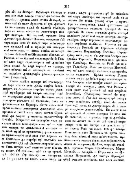 File:Foaie pentru minte, inima si literatura, Nr. 28, Anul 1842.pdf