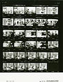 Ford A0772 NLGRF photo contact sheet (1974-09-13)(Gerald Ford Library).jpg