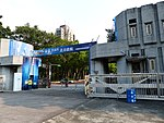 Former ROCAF HQ Renai Camp Main Gate in The Age of Flight Special Exhibition 20140405b.jpg