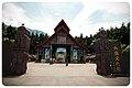 Formosa Aboriginal Culture Village.jpg