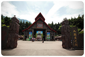 Formosa Aboriginal Culture Village.jpg