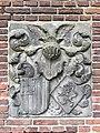 Fragmentenmuur gemeentemuseum Den Haag 08.jpg