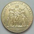 France 5 Franc 1996-2.JPG