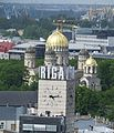 From latvian academy of sciences orthodox cathedral.jpg