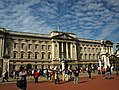 Front of Buckingham Palace.jpg