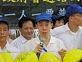 Fu Chun-chung.JPG