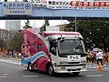 Fuji-television R-1 broadcasting-truck.jpg