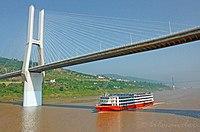 Fuling Shibangou Yangtze River Bridge.jpg
