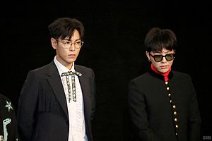 GD & TOP - Image: GD & TOP MADE THE MOVIE Premiere