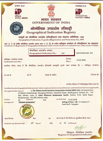 File:GI Status certificate of Odisha Rasagola.jpg