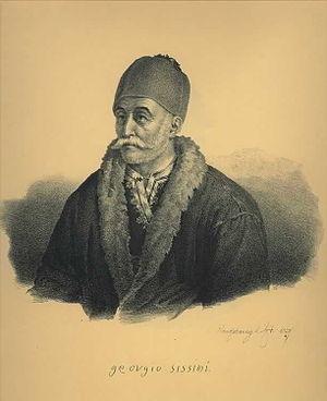 Georgios Sisinis - Image: G Sissini