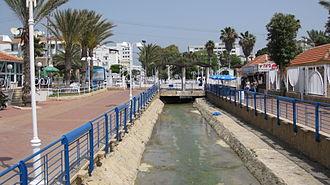 Nahariya - Ga'aton boulevard