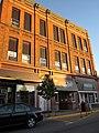 Gananoque, Ontario (6139606741).jpg