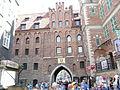 Gdansk July 2013 62.JPG