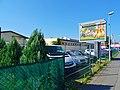 Gebrüder Lein Straße, Pirna 123649510.jpg