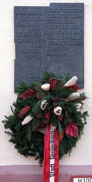Datei:Gedenktafel für die Jüdische Gemeinde Gengenbach.jpg