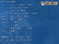 GeeXboX jpn help.png