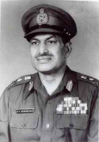 K. V. Krishna Rao - Image: General Kotikalapudi Venkata Krishna Rao