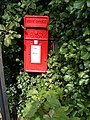 George VI Postbox Bank Corner Yoxford - geograph.org.uk - 1448059.jpg