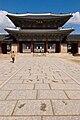 Geunjeongmun-01.jpg