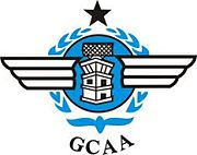 Ghana Civil Aviation Authority logo.jpg