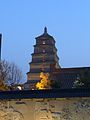 Giant Wild Goose Pagoda 2.jpg
