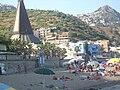 Giardini Naxos Sicily beach.jpg