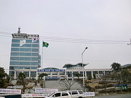 Gijang-gun office.JPG