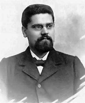 Giovanni Gentile cover