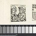 Gisela van Beieren en Stefanus I van Hongarije Liber Chronicarum (serietitel), RP-P-2016-49-55-1.jpg