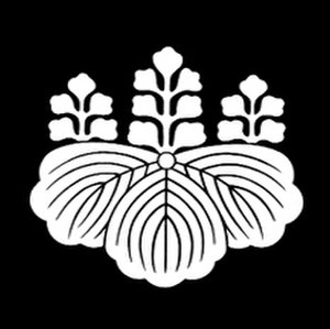 Akamatsu Mitsusuke - Emblem (mon) of the Akamatsu clan
