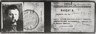 Klement Gottwald - Gottwald's identification card during his time in the Comintern, 1935