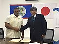 Grant Contract Signing Ceremony Corozal Town.jpg
